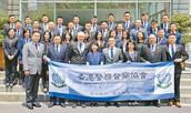 幫辦會一行38名學員到上海上課!