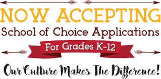 School Choice Applications