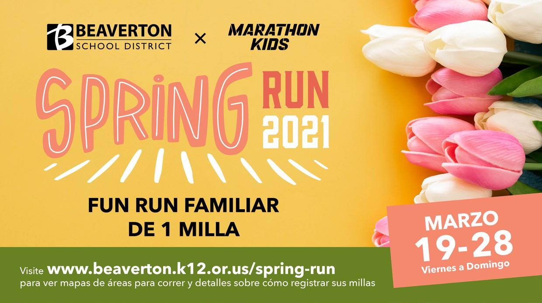 Spring Fun Run Graphic