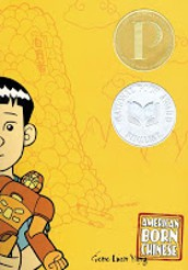 """""""American Born Chinese"""" -  Our Summer 2020 All-School Read!"""