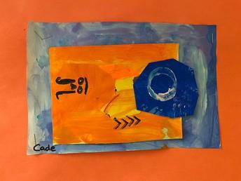 Cade, Kindergarten