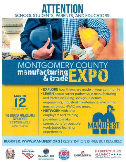 MONTGOMERY COUNTY MANUFACTURING & TRADE EXPO 3/12/19
