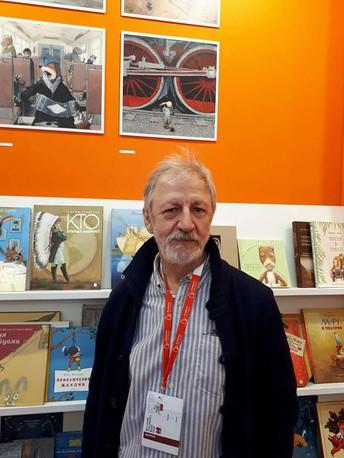 Впервые за 42 года Международной премией имени Ганса Христиана Андерсена награждён  российский художник Игорь Олейников