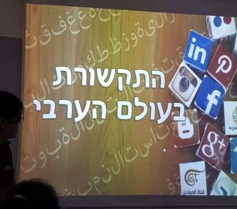 התקשורת-בעולם הערבי