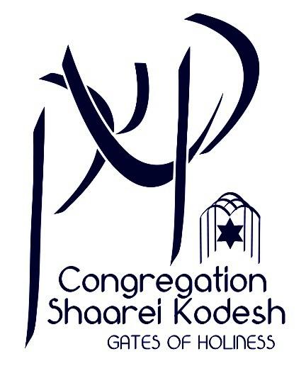 Shaarei Kodesh