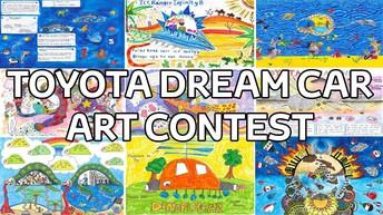 Toyota Dream Car USA Art Contest