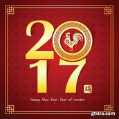 Chinese New Year Celebration Dinner  - Tonight- Click Below for More