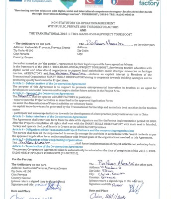 SMART SKILLS OBSERVATORY Signed Agreements_ARTIFACTORY_07