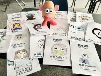 Ms. Lily's Mandarin Class