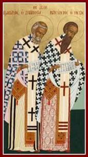 Saint Basil the Great & Gregory Nazianzen: Feast Day -  January 2