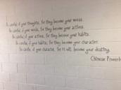 Another Quote/ Proverb on the walls.