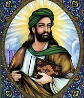 Muhammad invites you