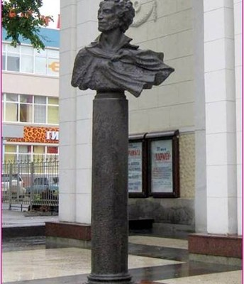 Бюст Пушкина перед зданием театра оперы и балета