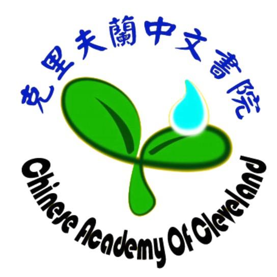 CAoC Chinese Academy profile pic