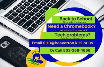 Tech Problems?