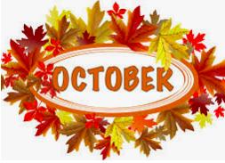 Week of October 26 - 30