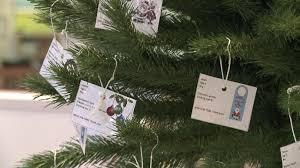 Santa Tree Program