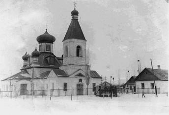 Андреевская церковь при посёлке Сулиновском