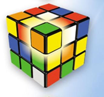 Rubik's Cube Competetion Wednesday