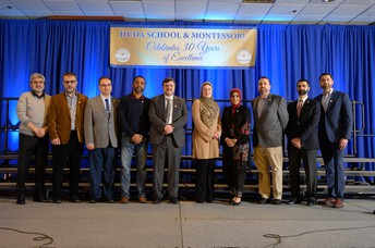 Huda School Board of Trustees & Executive Committee at the 30th Annual Fundraiser