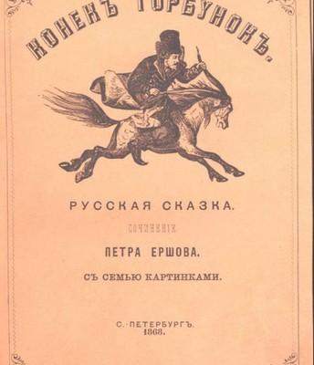 1868 г. издания