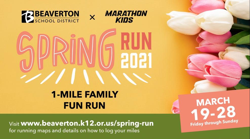 Spring Marathon Kids graphic