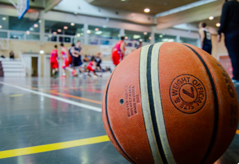 Metro Youth Basketball Teams Announce Tryouts