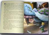 Читаем 3D-книги