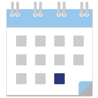 Update School Calendar