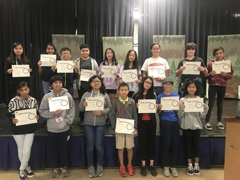 6th Grade Perfect Attendance Awards