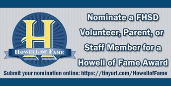 Howell of Fame