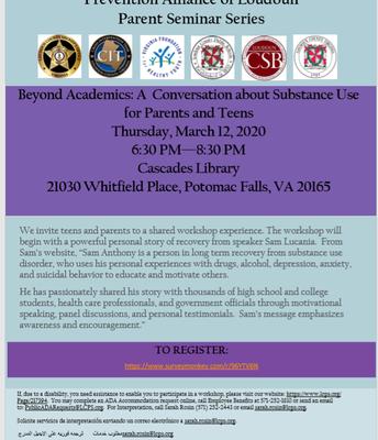 LCPS Parent Seminar Series
