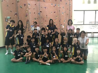 Year 2 Rock Climbers! - by Ms Tina Chang