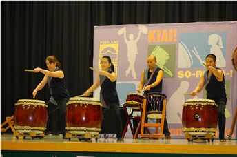 Portland Taiko Drums Performed 2/21