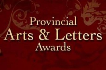Provincial Arts and Letters Award