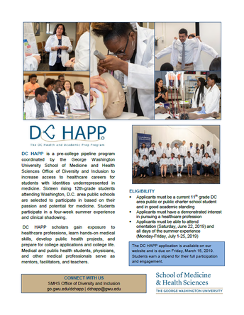 DC HAPP: Healthcare Career Program Rising Seniors (11th Grade) - App Deadline: March 15th