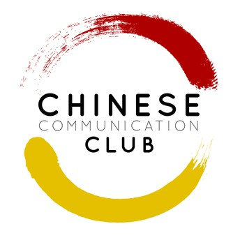 Chinese Communication Club