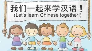 World Language-Chinese