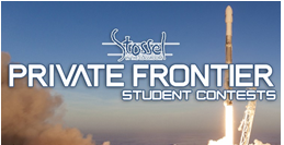 stossel private frontier student contests