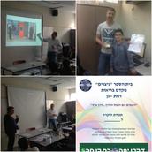 בית ספר ניצנים - רמת גן