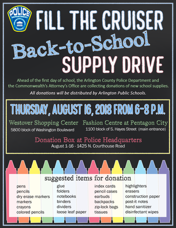 Fill the Cruiser Back-to-School Supply Drive