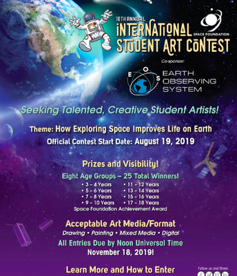 Space Foundation Art Contest
