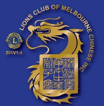 Lions club of Melbourne Chinese