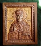 Святитель Николай Чудотворец продолжает помогать людям молитвой и чудесами.