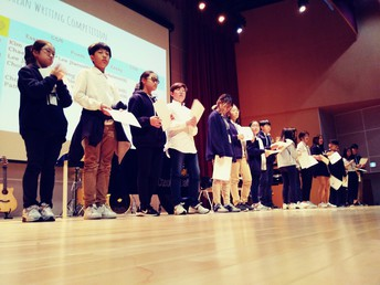Korean Writing Competition Certificates