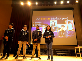 AR Bronze Medal Winners