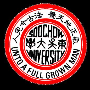 東吳大學華語教學中心