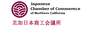 Japanese Chamber of Commerce Scholarship (5/24)