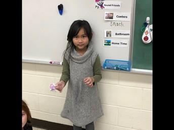 Show & Share in Kindergarten!