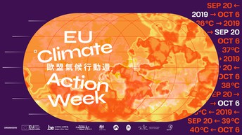 TES Students address the EU Taiwan Forum on Youth Engagement in Climate Action - by Mr Craig Gamble